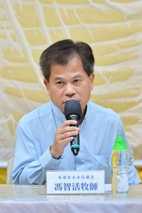 Pastor Fung Chi-Wood, mantan anggota Dewan Legislatif Hong Kong