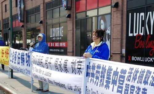 http://en.minghui.org/u/article_images/ce3a73cd725a6e9d32d1defc5ea9dfa6.jpg
