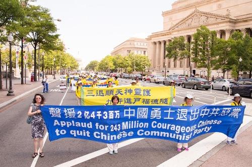 Spanduk mendukung 243 juta orang Tionghoa yang telah mundur dari keanggotaan mereka di PKT dan organisasi pemudanya.