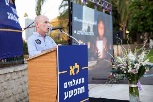 Vadim, Berestetsky, ketua Himpunan Falun Dafa di Israel