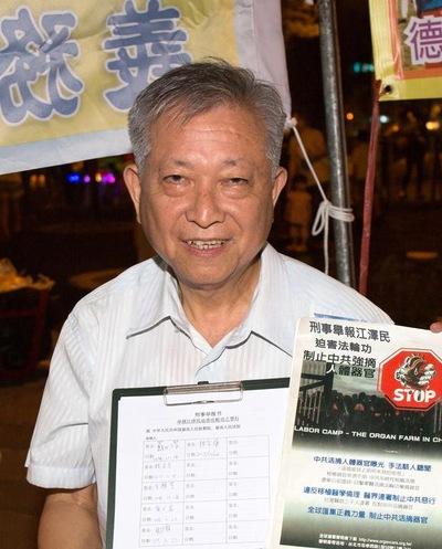 Lin Tzong-huei, mantan Ketua Rotary Club - Tuntutan Hukum terhadap Jiang Zemin