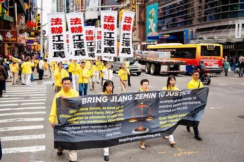 Menyerukan untuk membawa mantan diktator Tiongkok Jiang Zemin ke pengadilan.