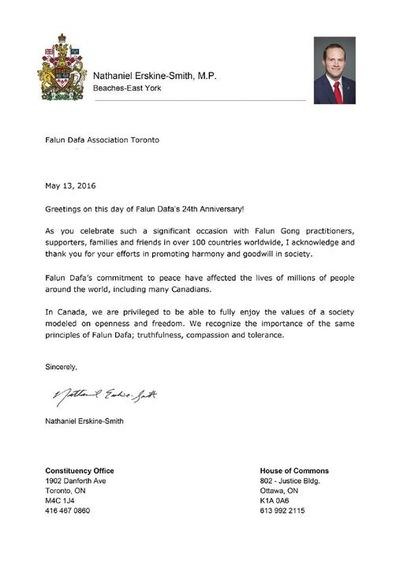 Yang Terhormat Nathaniel Erskine-Smith, AP, memuji komitmen Falun Dafa pada kedamaian, yang telah memengaruhi kehidupan jutaan orang di seluruh dunia.