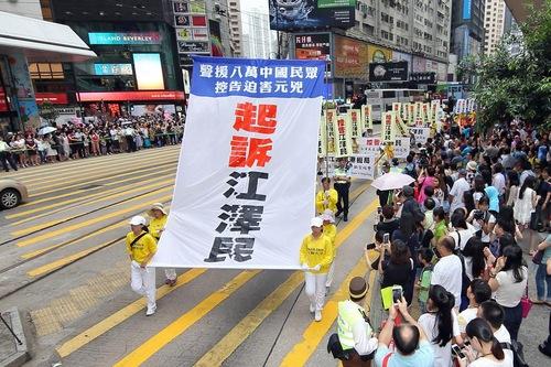 Sebuah pawai di Hong Kong pada 18 Juli 2015. spanduk besar bertuliskan