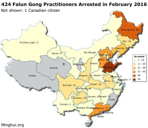 424 Orang Ditangkap di Tiongkok Karena Berlatih Falun Gong pada Februari 2016