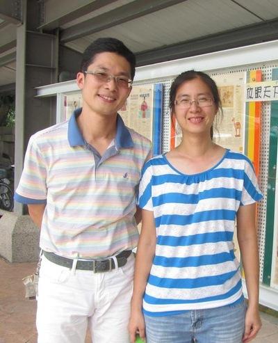Guo [kanan] dan Chen.