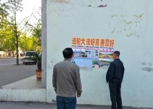 Poster di Dandong