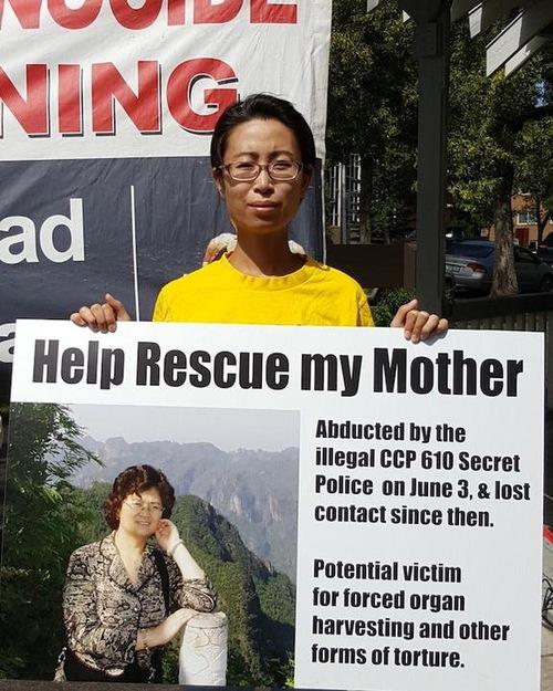 Praktisi Falun Gong Lu Hongyan menyerukan penyelamatan ibunya karena dipenjara secara tidak sah di Tiongkok