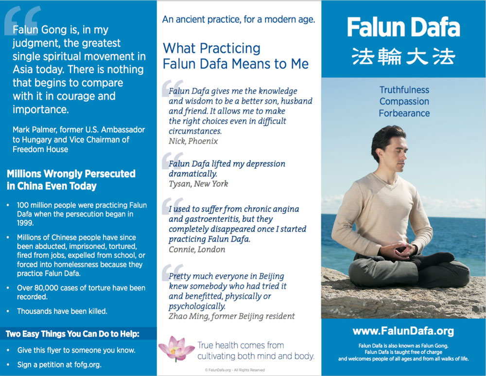 Falun Dafa flyer (minor updates)