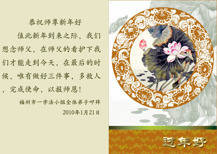 Поздравления с днем рождения китайцу