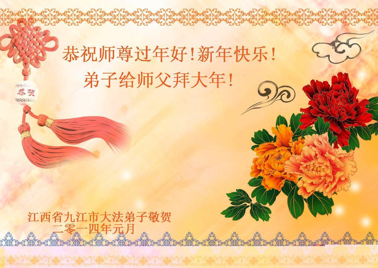 китайские пожелания счастья бородина