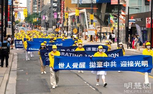 https://en.minghui.org/u/article_images/2021-8-23-toronto-falun-gong-parade_09_UV6jjGD.jpg