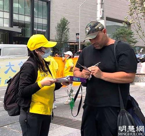 https://en.minghui.org/u/article_images/2021-7-16-toronto-720-activities_11.jpg