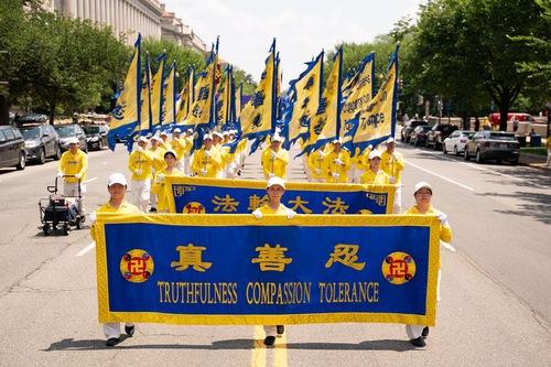 https://en.minghui.org/u/article_images/2021-7-17-washington-dc-720-parade_04.jpg