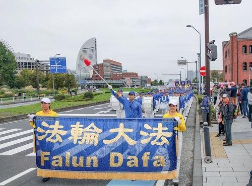 Япония, Парад Фалуньгун в Йокогаме