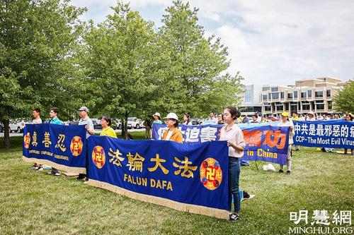 https://en.minghui.org/u/article_images/2021-7-15-new-york-up-state-720-rally_02.jpg