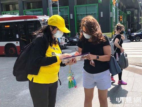 https://en.minghui.org/u/article_images/2021-7-16-toronto-720-activities_08.jpg