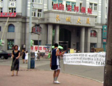 2006-8-9-caoyang-01.jpg