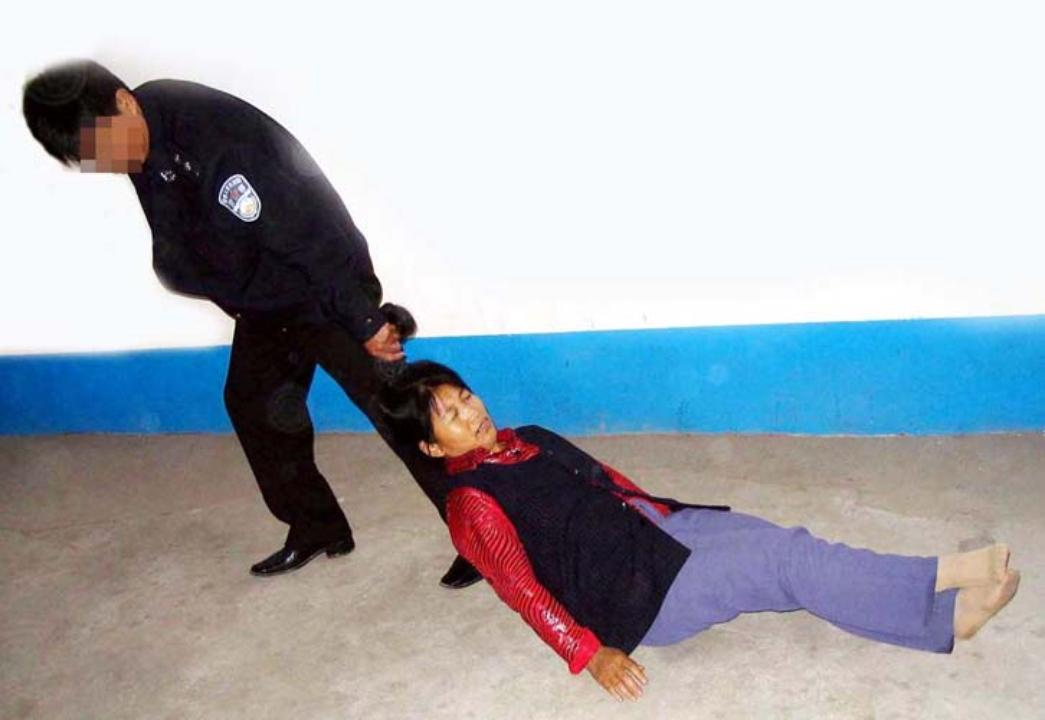 Dragging Torture Methods Used to Abuse Practitioners