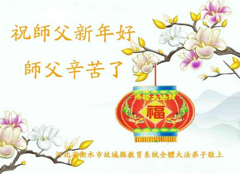 ведь китайские пожелания счастья для начала примерить