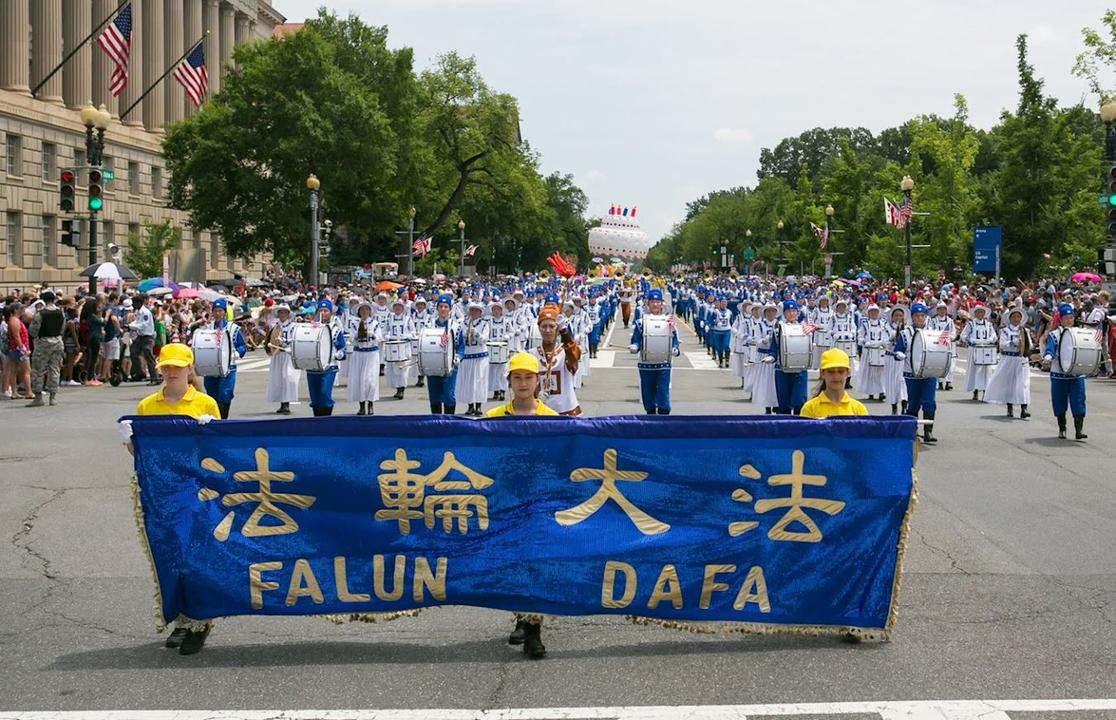Falun Gong Practitioners Participate in National
