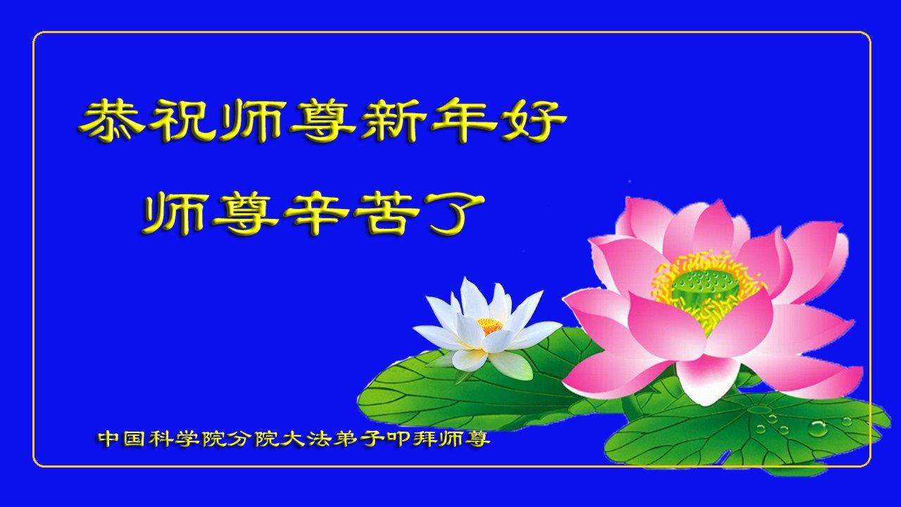 запасы воды китайские пожелания счастья тебя все