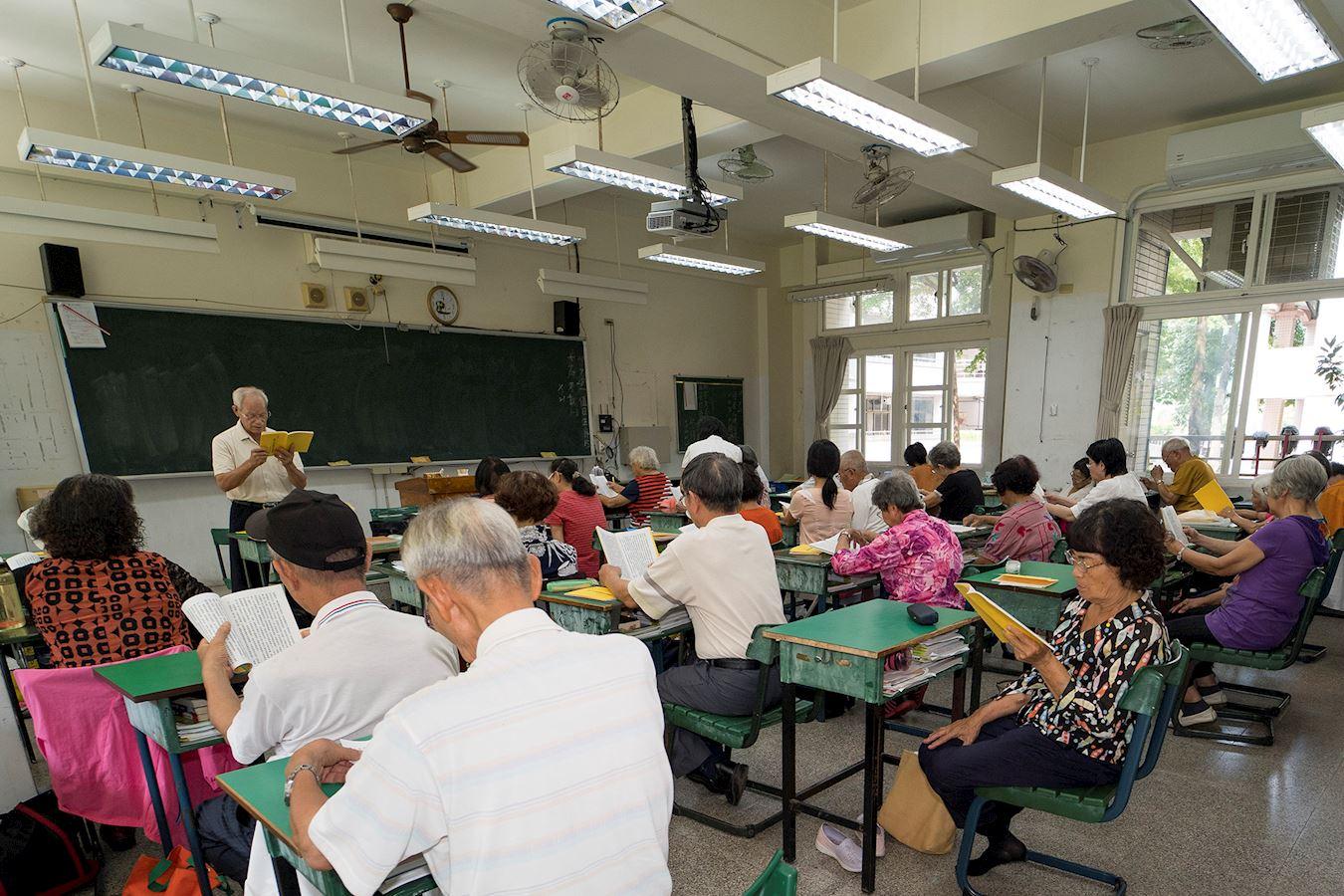 2020-9-28-taiwan-group-study_02.jpg