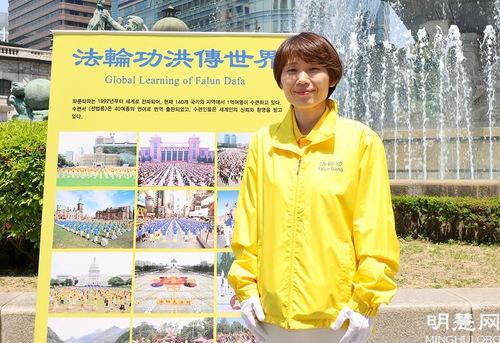 https://en.minghui.org/u/article_images/2021-5-16-mh-fldfd-korea-celebrate-08.jpg