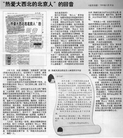 https://en.minghui.org/u/article_images/2021-8-2-205418-6.jpg