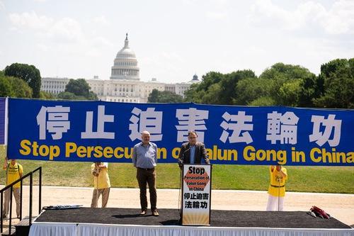 https://en.minghui.org/u/article_images/2021-7-16-washington-dc-720-rally_03.jpg