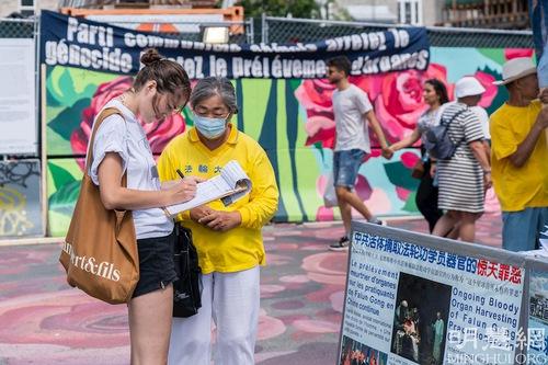 https://en.minghui.org/u/article_images/2021-8-17-montreal-falun-gong-truth_04.jpg