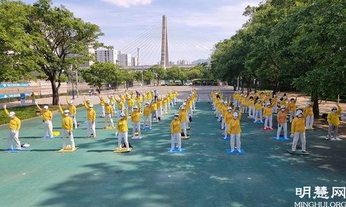 https://en.minghui.org/u/article_images/2021-5-16-mh-fldfd-korea-celebrate-19.jpg