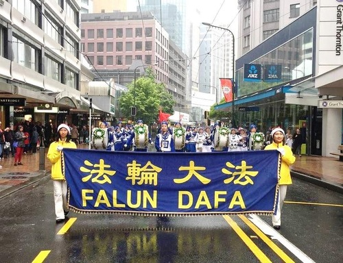 Новая Зеландия, Фалуньгун, парад