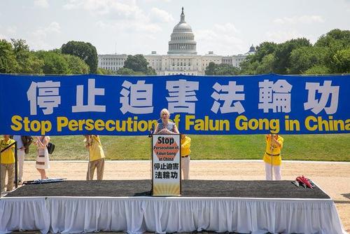 https://en.minghui.org/u/article_images/2021-7-16-washington-dc-720-rally_08.jpg