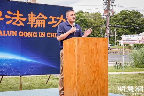 https://en.minghui.org/u/article_images/2021-7-15-new-york-up-state-720-rally_04.jpg