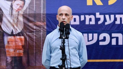 https://en.minghui.org/u/article_images/Israel21yrs-1.jpg