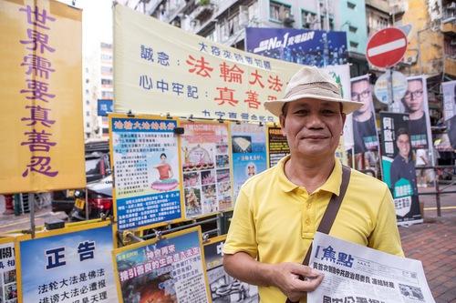 https://en.minghui.org/u/article_images/2020-9-27-hongkong-supports_01.jpg