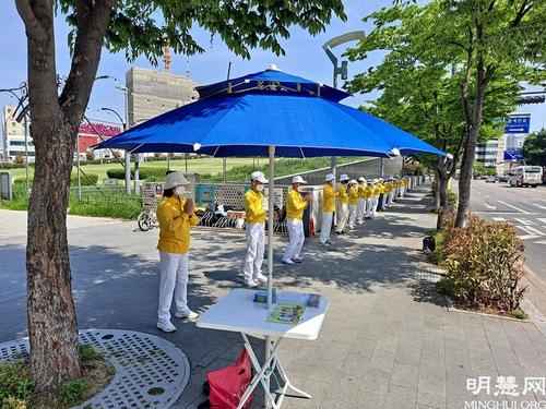 https://en.minghui.org/u/article_images/2021-5-16-mh-fldfd-korea-celebrate-18.jpg