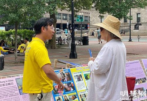 https://en.minghui.org/u/article_images/2021-7-15-boston-720_02.jpg