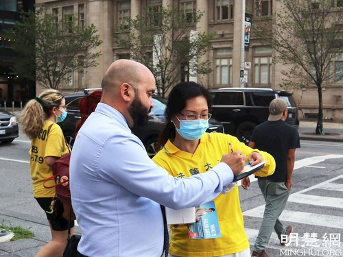 https://en.minghui.org/u/article_images/2021-7-16-toronto-720-activities_16.jpg