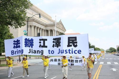 https://en.minghui.org/u/article_images/2021-7-17-washington-dc-720-parade_07.jpg