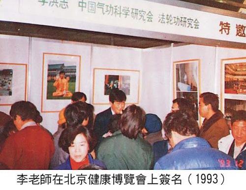 https://en.minghui.org/u/article_images/2021-7-26-shifu-chuanfa_11.jpg