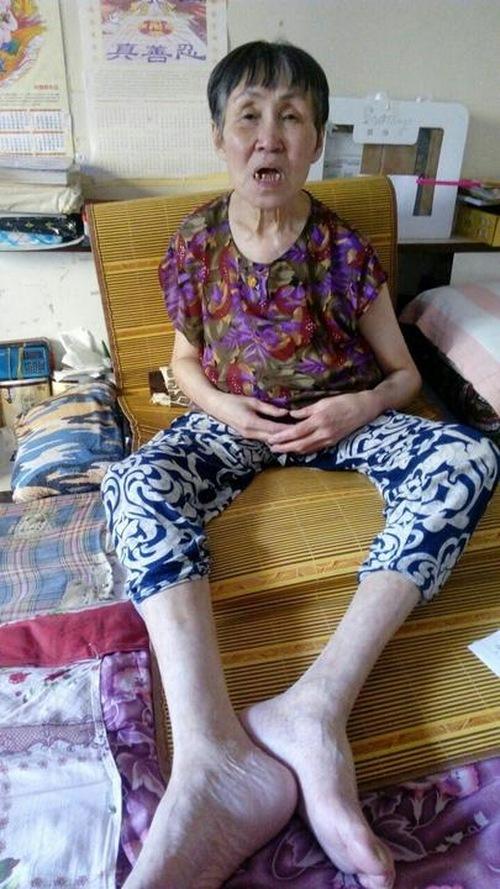 Mudanjiang Woman Bedridden after 13 Years of Imprisonment