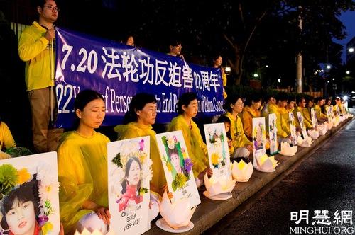 https://en.minghui.org/u/article_images/2021-7-16-toronto-720-activities_19.jpg