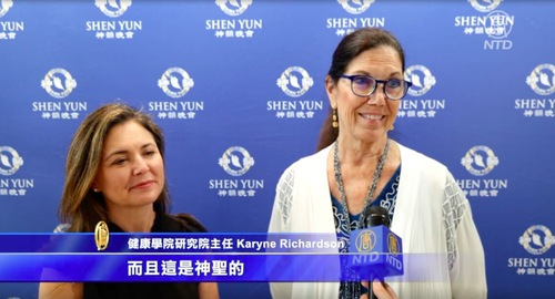 https://en.minghui.org/u/article_images/2021-9-6-shenyun-in-texas_03.jpg