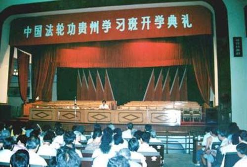 https://en.minghui.org/u/article_images/2021-7-26-shifu-chuanfa_02.jpg