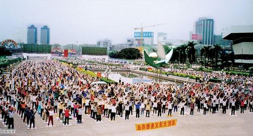 https://en.minghui.org/u/article_images/2021-7-26-shifu-chuanfa_28.jpg