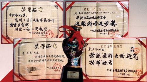https://en.minghui.org/u/article_images/2021-7-26-shifu-chuanfa_10.jpg