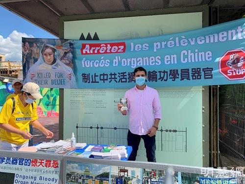 https://en.minghui.org/u/article_images/2021-8-17-montreal-falun-gong-truth_08.jpg