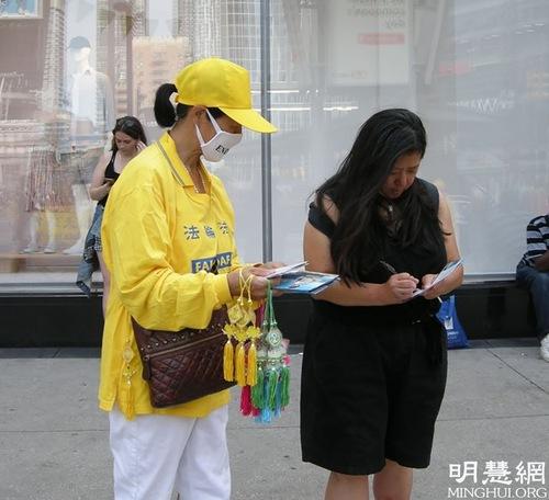 https://en.minghui.org/u/article_images/2021-7-16-toronto-720-activities_09.jpg